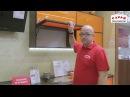 Как выбрать механизмы для подвесных шкафов на кухне.