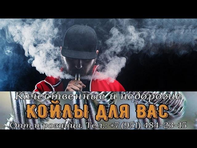 Лёха Коил или Уральские КОЙЛЫ - со вкусом и не дорого homelike, parrstore