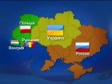 О разделе Украины