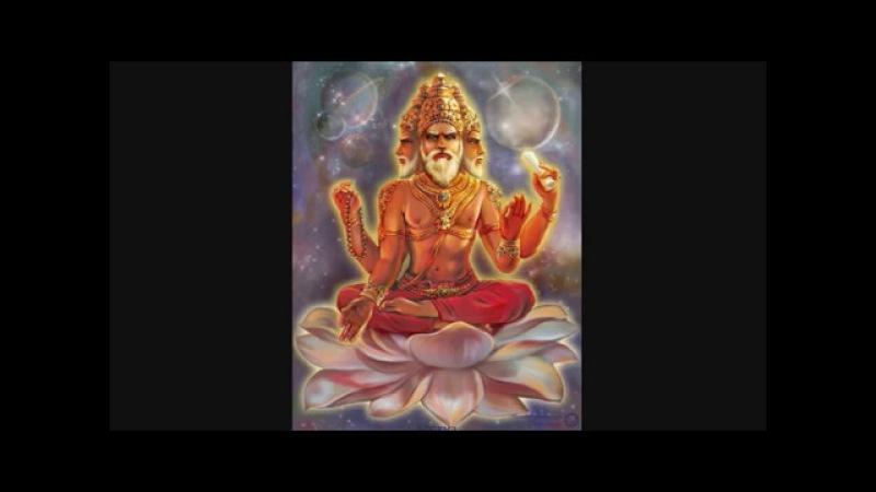 Aham Brahmasmi (108)