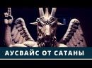 Аусвайс от сатаны Смотрим паспорт рф СССР Правительство Краснодарского края