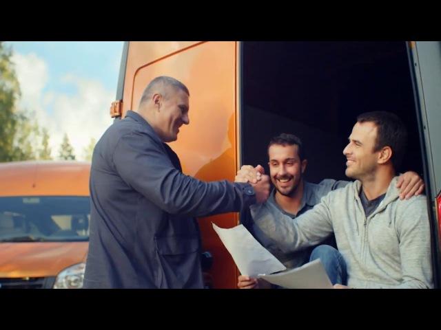 Автоцентр ГАЗ Южный: Госпрограммы и льготный лизинг