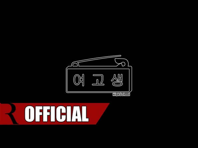 여고생_HighSchool Teaser 1