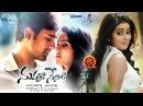 Nenu Local Director Trinadha Rao Nakkina - Nuvvala Nenila Full Movie - 2018 Telugu Movies - Poorna