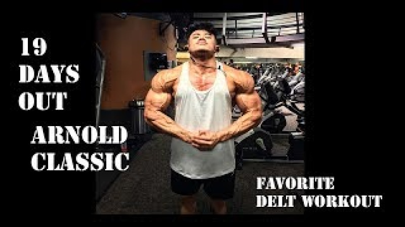 SUSHI REFEED 19 DAYS OUT ARNOLD CLASSIC | FAVORITE DELT WORKOUT