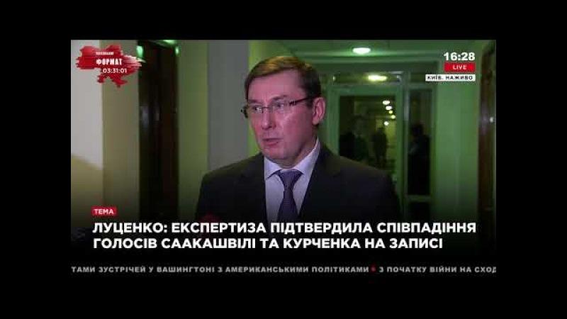 Луценко: если Савченко не придет на допрос, я инициирую отмену ее неприкосновенности и арест 14.03