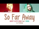 Agust D – so far away (feat. 수란 (SURAN)) | Color Coded LYRICS (Han/Rom/Eng)