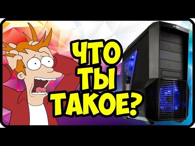 Сборка пк за 30000 рублей ✅ ИЗ ПРОШЛОГО - Подготовка компьютера к продаже