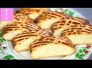 🔴 Вкусное Домашнее Печенье Кроки Простые рецепты печенья Как приготовить печенье