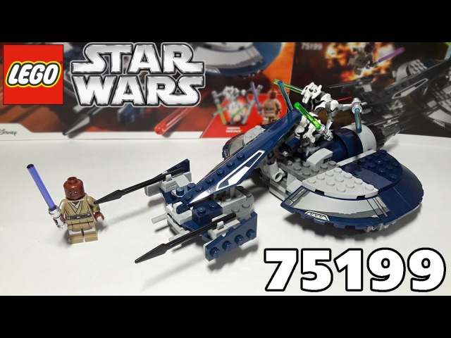 Обзор LEGO Star Wars 75199 - General Grievous' Combat Speeder (Боевой спидер генерала Гривуса)