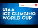 LIVE Lead Semi Final Women l UIAA Ice Climbing World Cup 2018 l Rabenstein Italy