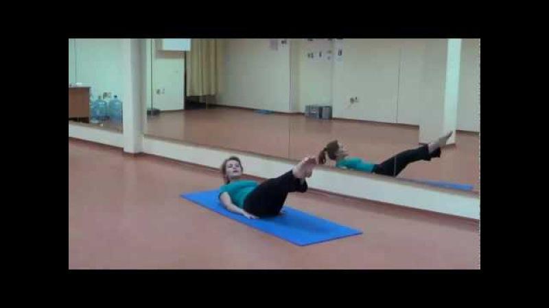 Пилатес для пресса/Pilates ABS