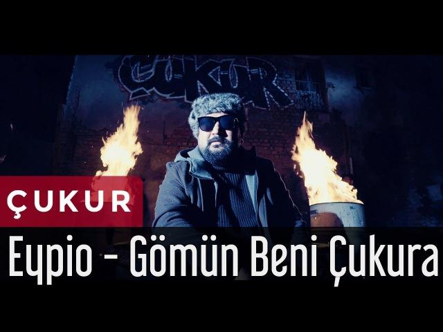 Eypio Gömün Beni Çukura Çukur Dizi Müziği Official Music Video