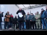 Чумак про заявление Луценко: Я дякую дурням за то що вони є!