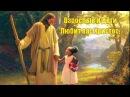 Я хочу прославить Господа Христа