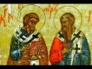 Церковь святых апостолов Иасона и Сосипатра остров Корфу