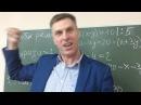 Системы уравнений Как решать системы уравнений Метод подстановки Разбор примеров