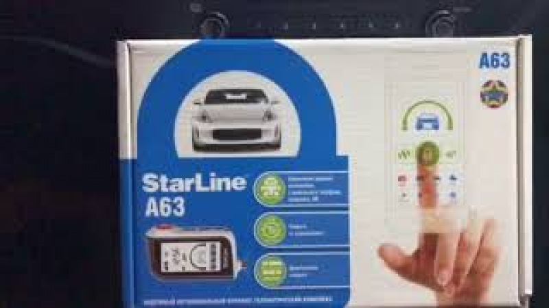 Сигнализация для KIA Rio. Продемонстрируем уже установленную систему StarLine A63 (без автозапуска)