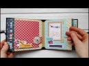 Альбом из колллекции Мой яркий мир от Скрапгород Scrapgorod
