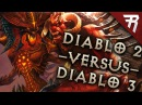 David Brevik Diablo 3 vs. Diablo 2 and Path of Exile D2 Lead Dev