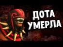 RADIANCE EULS - BLOODSEEKER DOTA 2