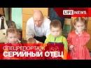 LifeNews собрал полную картину страшного убийства целой семьи в Нижнем Новгороде