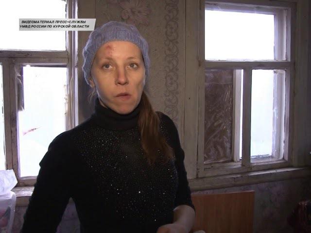 Курские полицейские помогли неблагополучной семье