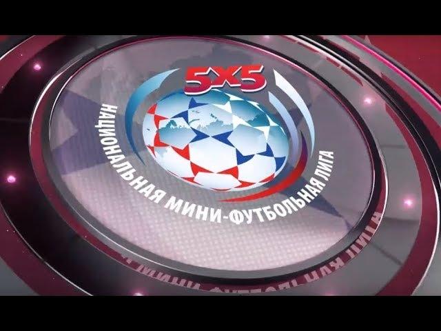Aquasferra 10:2 Легион | НМФЛ Донецк, дивизион Центр, 17 тур