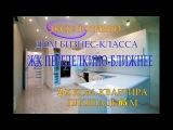 Продаю 2 х ком  кв  в Переделкино Ближнее, ул Бориса  Пастернака дом 17