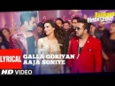 GALLA GORIYAN - AAJA SONIYE Lyrical Video | Kanika Kapoor, Mika Singh | Baa Baaa Black Sheep