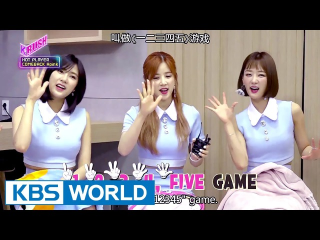 A-Pink is back! [KBS World Idol Show K-RUSH / 2017.07.14]