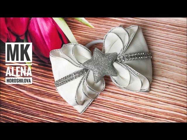 Бантики из лент Алена Хорошилова 11см Канзаши tutorial diy ribbon bows laço de fitas