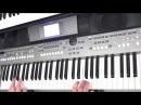 АЛЛА ПУГАЧЁВА СТАРИННЫЕ ЧАСЫ на синтезаторе Yamaha PSR S670 МИДИ MIDI