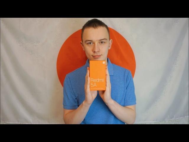 Самый дешевый Xiaomi - 5000Р! Купил бабушке REDMI 5A / Распаковка и первая настройка