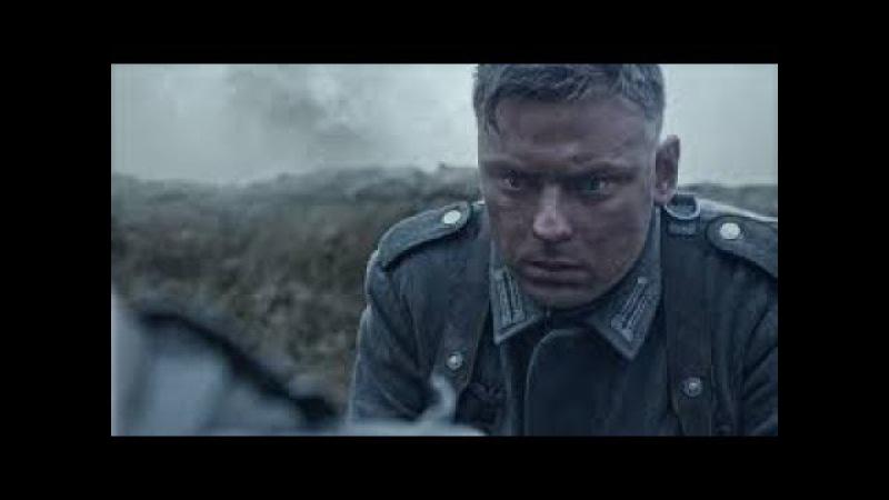 Военный фильм 2017