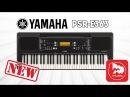 YAMAHA PSR-E363 Новый домашний синтезатор