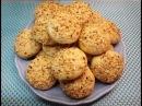 Печенье за 5 минут Очень очень вкусно Прямо ТАЕТ ВО РТУ 5 Dakika Kurabiyesi
