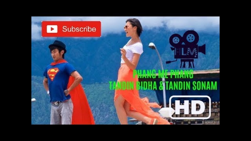 Bhutanese song Phang Me Phang || Tandin Bidha Tandin Sonam || HD