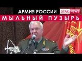 Россия НА ГРАНИ СУЩЕСТВОВАНИЯ! Россия 2018