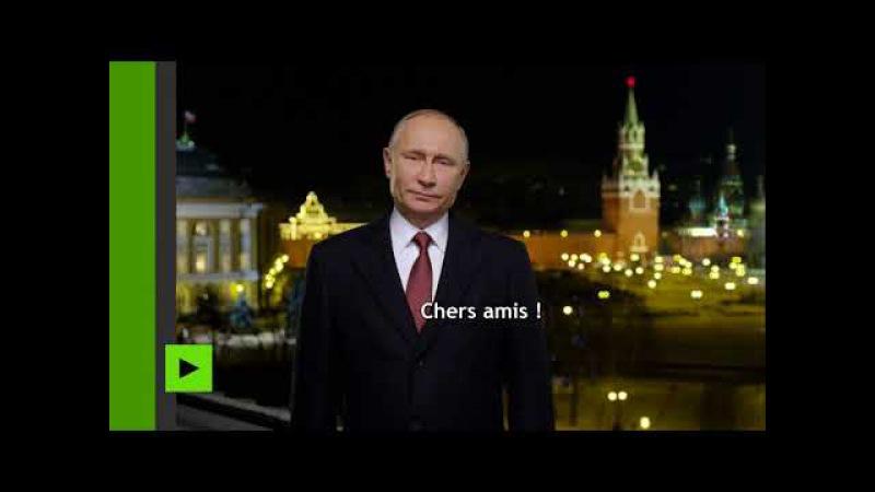Le vœux de Vladimir Poutine pour 2018