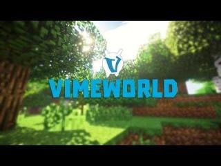 Играю на Vime Vorld
