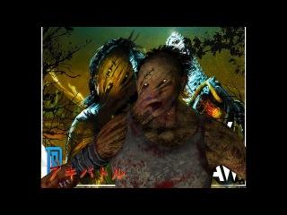 Dead By Daylight HillBilly From Hatchet Movie -  Enjoy The Kills