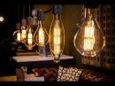 Лампы Эдисона в стиле Лофт и Винтаж