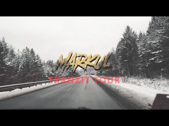 MARKUL SIFO – Wo Wo Wo (Krept Konan Challenge)