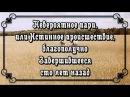 Фильм Невероятное пари, или Истинное происшествие _1984 (комедия).