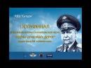 3 ФЕСТИВАЛЬ «Песни огненных дорог» памяти А.В.Маргелова .Полуфинал.