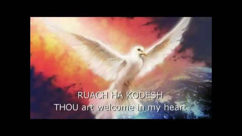 THOU Art Welcome Song - complete version by SingforYAH