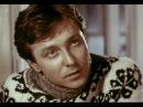 Второе рождение 2 серия (1980) фильм