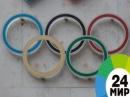 Олимпийский бойкот Достояние республик Восьмидесятые 2018 HD