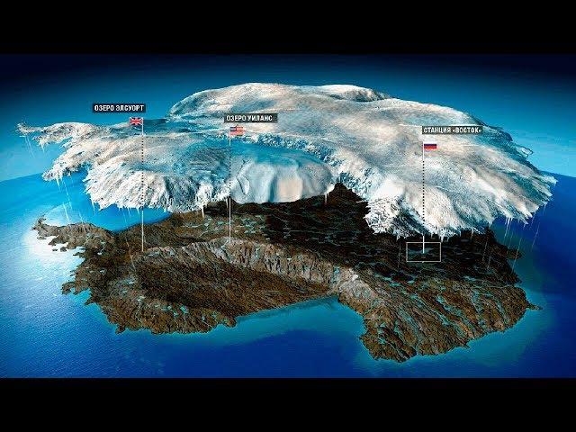 Снимки Антарктиды из космоса поставили ученых в тупик. Что скрыто подо льдом Ант...